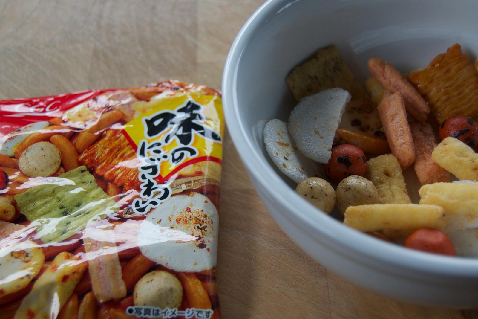http://blog.rickk.com/food/2014/07/28/ate.2014.07.28.s1.jpg