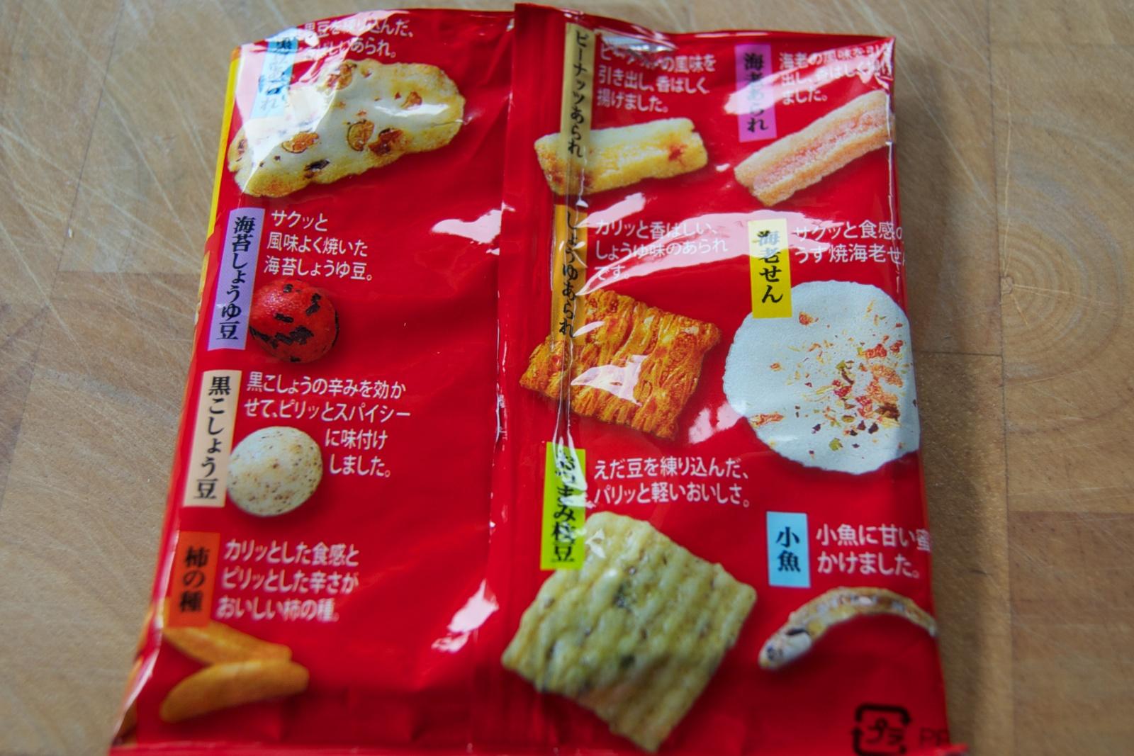 http://blog.rickk.com/food/2014/07/28/ate.2014.07.28.s2.jpg